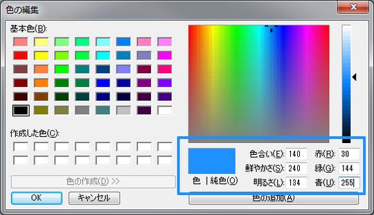 blue_color_sample.png